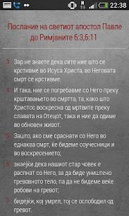 Pravoslaven Kalendar 2021 4