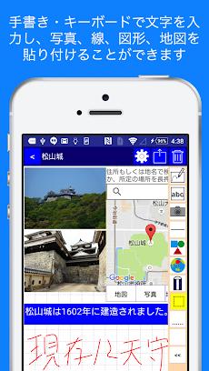 Pocket Note Pro - 手書きと印刷に対応したメモ帳アプリのおすすめ画像1