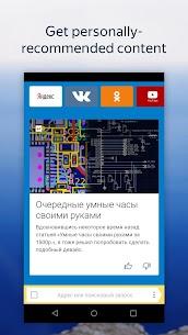 Yandex Browser Lite 5