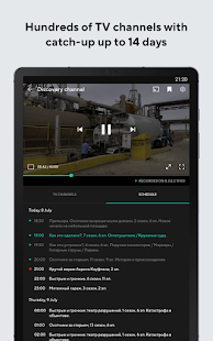 MEGOGO - TV, movies, cartoons and audiobooks 4.1.5 Screenshots 13