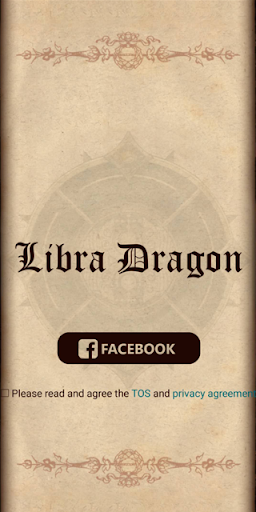 LibraDragon 1.2.5 screenshots 1