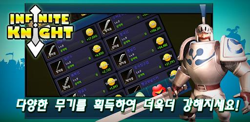 ubb34ud55cuc758 uae30uc0ac - ubc29uce58ud615 3D RPG 2.10 screenshots 6