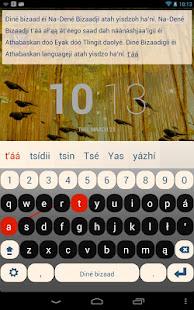 Navajo Keyboard Plugin