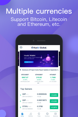 Huobi Global-Bitcoin Marketplace screenshots 1