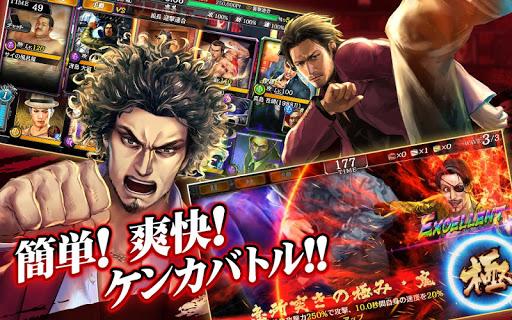 龍が如く ONLINE-ドラマティック抗争RPG、極道達の喧嘩バトル  screenshots 2
