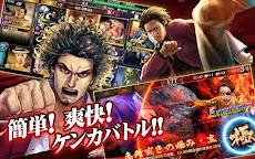 龍が如く ONLINE-ドラマティック抗争RPG、極道達の喧嘩バトルのおすすめ画像2