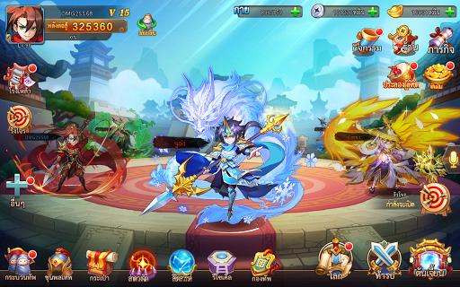 OMG 2 - Super Samkok 1.0.18 screenshots 6