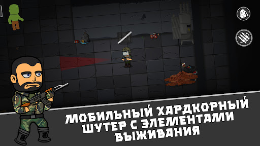 Escape from Shadow  screenshots 1