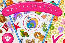 子供向け記憶力と注意力ゲーム 子供用 無料ゲームのおすすめ画像1