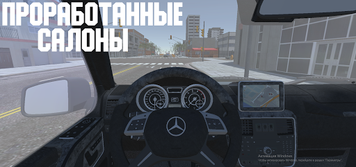 Open Car - Russian(u0421u0438u043cu0443u043bu044fu0442u043eu0440, u0420u0443u0441u0441u043au0438u0435 u0442u0430u0447u043au0438, u043eu043fu0435u0440) apkpoly screenshots 4