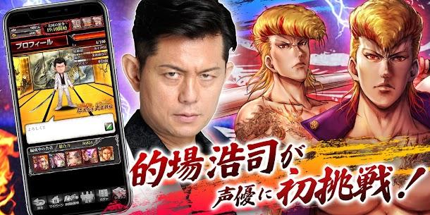 喧嘩道~全國不良番付~対戦ロールプレイングゲーム 7