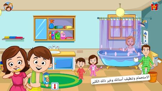 My Town : منزل الأسرة تنزيل لعب اطفال عمر 3 سنوات 2022 2