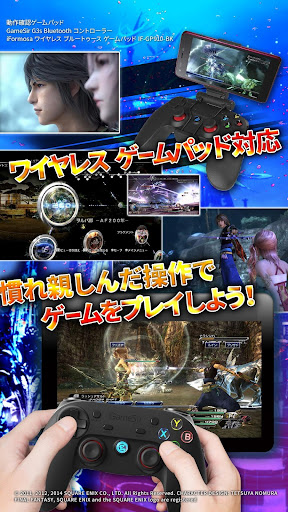 FINAL FANTASY XIII-2 apkdebit screenshots 21