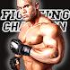 総合格闘技の戦い選手権