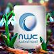 المياه الوطنية السعودية para PC Windows