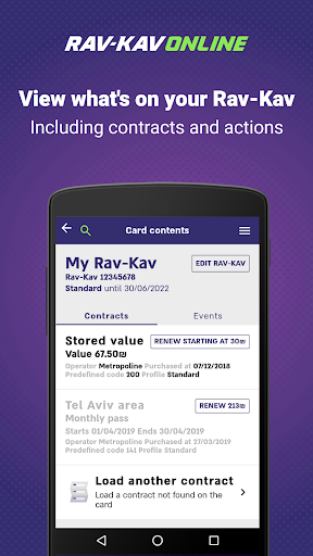 Rav-Kav Online - Rav-Kav Loading  Screenshots 2