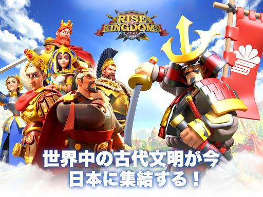 Rise of Kingdoms u2015u4e07u56fdu899au9192u2015 1.0.44.16 screenshots 11