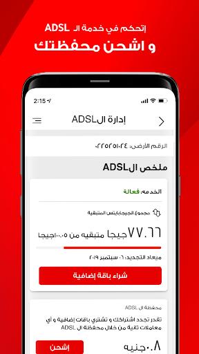 Ana Vodafone apktram screenshots 5