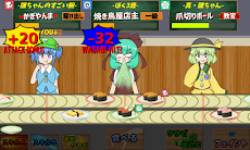 雛ちゃんシースーロワイヤルのおすすめ画像2