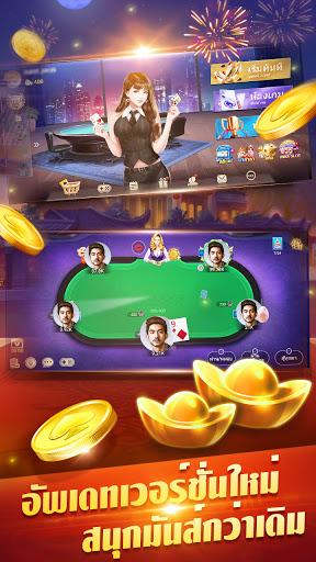 ไพ่เท็กซัสโบย่า-Boyaa Texas Poker โป๊กเกอร์มือโปร 6.2.1 pic 1