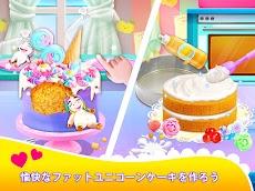 ユニコーンシェフのお料理ゲームのおすすめ画像3