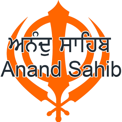 Anand Sahib For PC Windows (7, 8, 10 and 10x) & Mac Computer