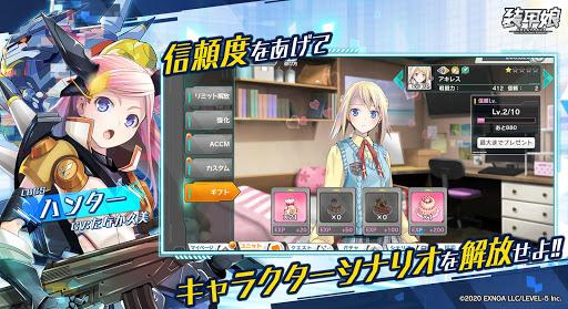 u88c5u7532u5a18 1.60.0 screenshots 5