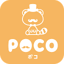 出会いはPOCO(ポコ)-オトナの恋活・婚活マッチングアプリ-無料