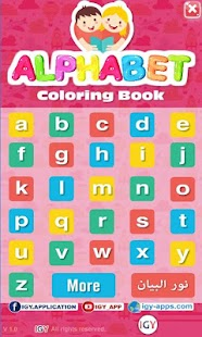 Alphabet Coloring Book - Spoken Book Screenshot