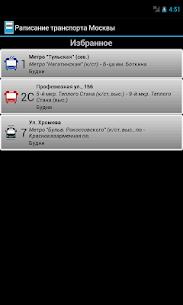 Расписание транспорта Москвы 6