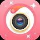 セルフカメラ - 美容カメラ&カメラ