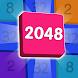 マージブロック-2048ブロックパズルゲーム - Androidアプリ