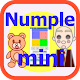 Download Number place of 4 by 4 For PC Windows and Mac