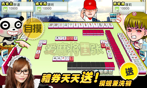 iTW Mahjong 13 (Free+Online) 1.9.210913 screenshots 2