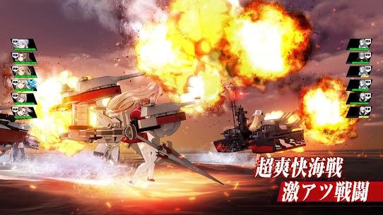蒼藍の誓い Mod Apk- ブルーオース (Dumb Enemy/Mega Mode) 9