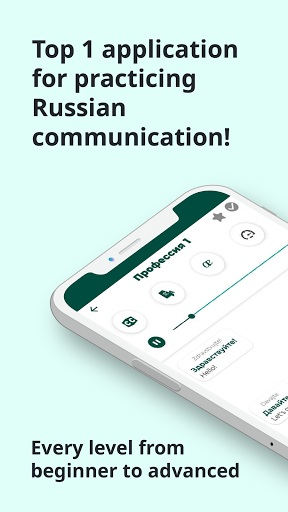 Download APK: Learn Russian – Listening And Speaking v6.2.1 [Pro]