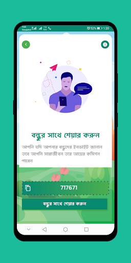BINGO QUIZE android2mod screenshots 7