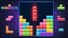 ブロックパズル 1010 - 無料のクラシック・ブロックパズルゲームのおすすめ画像5