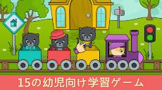 2歳から5歳を対象とした幼児向けゲームのおすすめ画像1