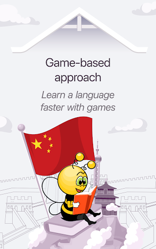 Learn Chinese - 15,000 Words android2mod screenshots 9