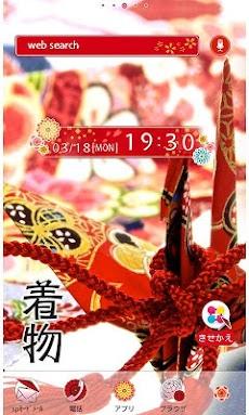 和風壁紙 Japanese KIMONO Patternのおすすめ画像1