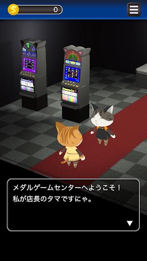 Télécharger Medal Game Simulator - Popular free casino games  APK MOD (Astuce) screenshots 1