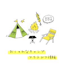 翠 -midori-のおすすめ画像2