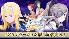 【アリブレ】SAO アリシゼーション・ブレイディングのおすすめ画像5