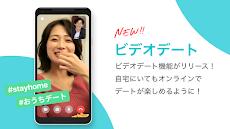 Pairs-恋活・婚活・出会い探しマッチングアプリ-登録無料のおすすめ画像2