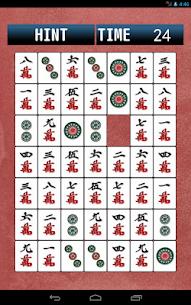 四川省パズル 10
