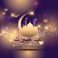 eid mubarak rose loveのおすすめ画像5