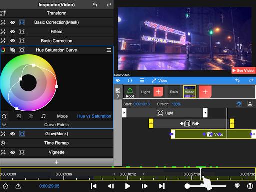 Node Video apktram screenshots 9