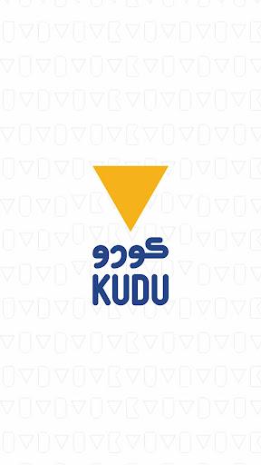 Kudu Saudi Arabia  screenshots 1