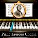 ショパンのピアノレッスン - Androidアプリ